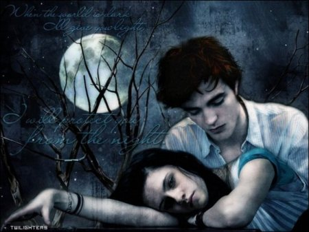 crepusculo4
